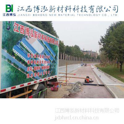 厂家直销生态环保透水地坪彩色密封剂