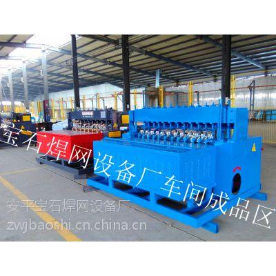 供应BS-220钢筋焊网机矿用钢筋网排焊机
