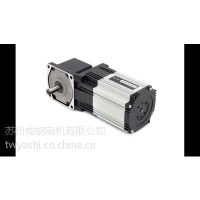 厂家直销台湾减速电机-行星减速就-伺服电机-苏州成钢电机有限公司
