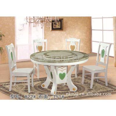 供应如玉石材家具 822#现代大理石餐桌  经典圆桌 餐台