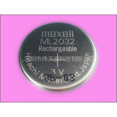 供应Maxell万胜CR2032,3V纽扣电池量大价优