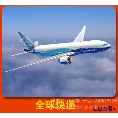 供应澳大利亚进口到中国/香港物流