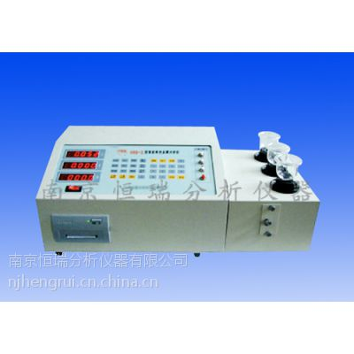 供应HRB-2型智能有色金属分析仪