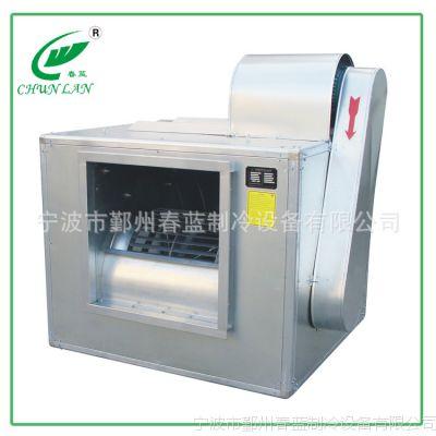 WMT-25排烟风柜  厨房专用大功率排油烟 排烟降温通风