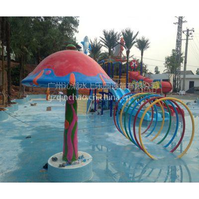 供应水上乐园设备/水上游艺设施/游乐设备/淋雨蘑菇