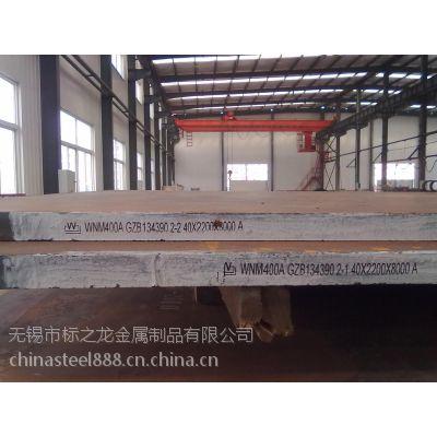 厂家供应耐磨板NM400 NM450 NM500 可切割耐磨钢板按图纸下料切割