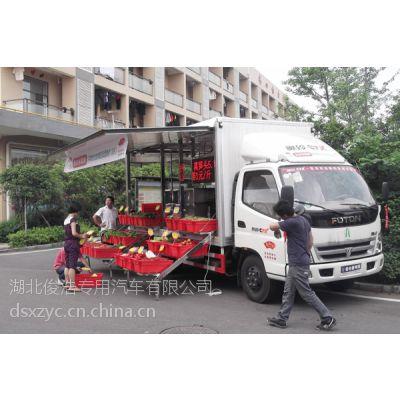 王牌可移动售货车整车销售15271321777