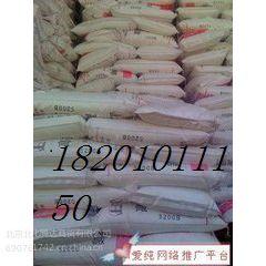 供应盘锦石化聚苯乙烯825