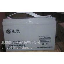 山东圣阳蓄电池SP12-100/12V100AH不间断电源铅酸蓄电池现货包邮