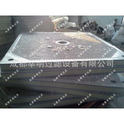 莘明压滤机配件 630型增强聚丙烯滤板 固液分离 滤板