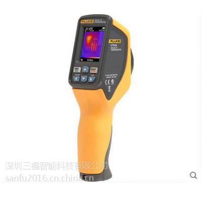福禄克FlukeVT04可视红外测温仪