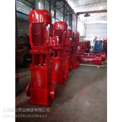 XBD15/30-HY消防泵消火栓泵喷淋泵厂家供应