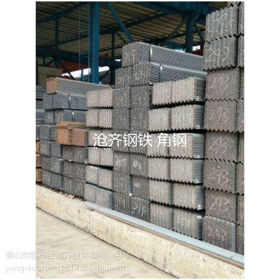 大量现货供应 马钢Q235A等边角钢可镀锌 20*3-200*20规格齐全 货物优新