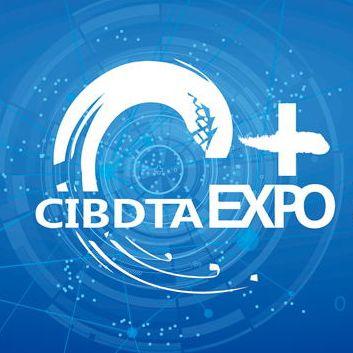 2016中国(广州)互联网+大数据技术应用博览会