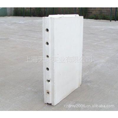 供应环保新型轻质隔墙石膏砌块砖13701727775