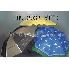 供应高尔夫伞、高尔夫双层伞、高尔夫自动伞、防风伞、新千式体育用品