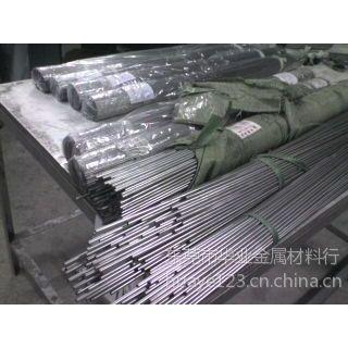 供应供应GH3128,GH4133高温合金板材圆棒卷带