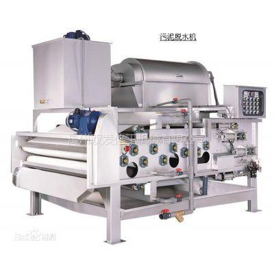 禹州双发化工机械有限公司供应压滤设备