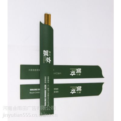 宁波定做环保纸筷子套 刀叉勺专用包装纸袋 牛皮纸彩印刀叉套