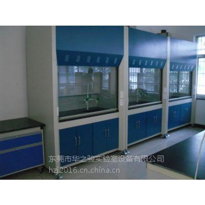 深圳实验室家具通风柜/全钢通风橱---华之骏专业生产