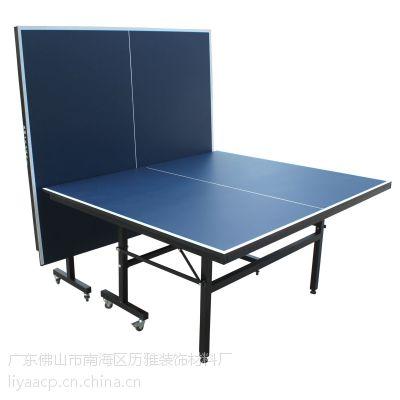 供应乒乓球台铝塑板
