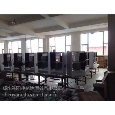 郑州电子厂除湿机促销价