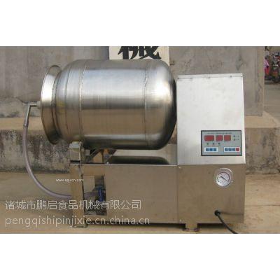 猪蹄100L小型真空滚揉机源于诸城鹏启食品机械