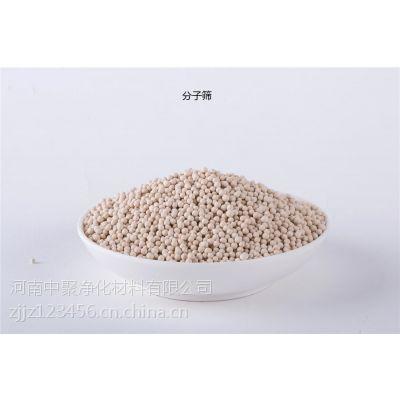 中聚-分子筛-活性炭专家(HG/T2691-1995)