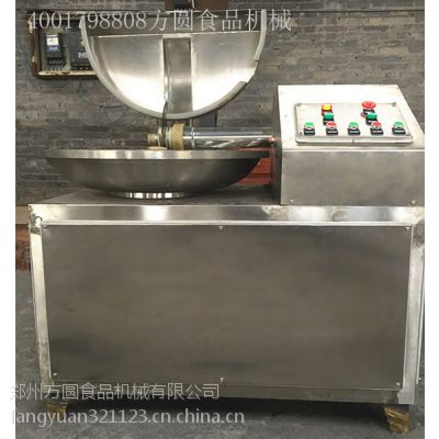 郑州方圆食品机械供应-斩拌机