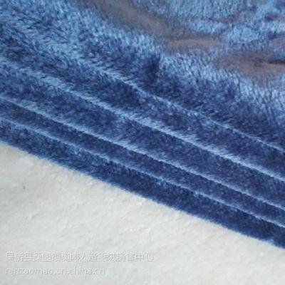 柜台装饰布 纬编涤纶96F现货供应1件代发