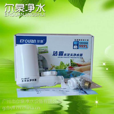 供应厨房专用水龙头净水宝EQ-FP108 厨房净水器 过滤器