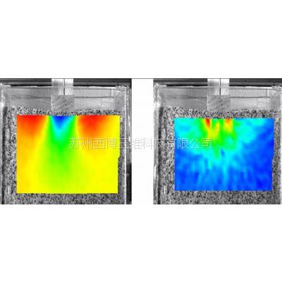 西博三维XJTOP岩土砂土混凝土等土工材料位移应变变形测量设备