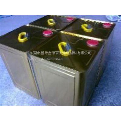 开油水 昌禾金属产品优异 塑胶开油水