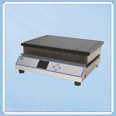 供应中兴伟业石墨电热板SM-1