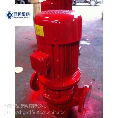 XBD11.0/30G-L-100-315A室内消火栓泵 室外消火栓泵 多级消防泵 厂家批发
