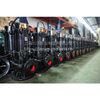 厂家供应上海北洋泵业潜水式排污泵50WQ15-15-1.5推荐产品