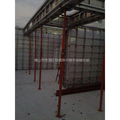 供应铝模板钢支顶 支撑架 支撑杆 铝模支撑顶