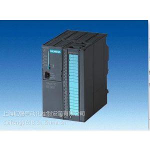 供应西门子CPU313C-2PTP控制器