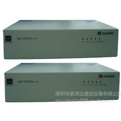 供应OptixOSN7500光端机