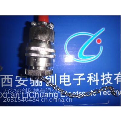 供应骊创特价供应国产Y50EX-0810TJ圆形连接器
