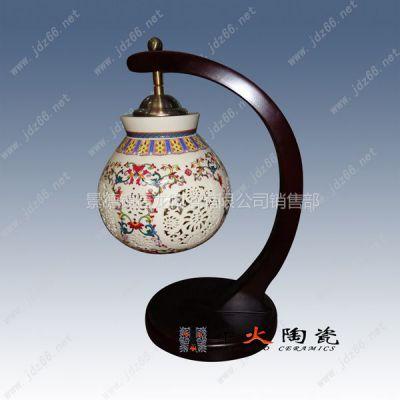 供应陶瓷灯具批发  时尚家居艺术陶瓷灯  陶瓷台灯落地灯厂家
