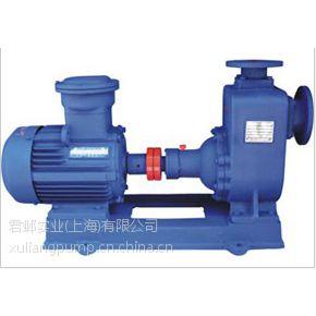 供应ZW型自吸式无堵塞排污泵,排污泵,无堵塞排污泵