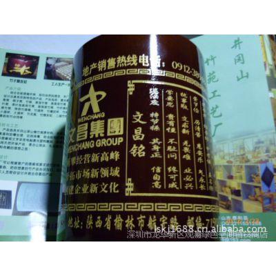 厂家批发竹雕竹刻笔筒;定做商务礼品logo,房地产广告促销礼品
