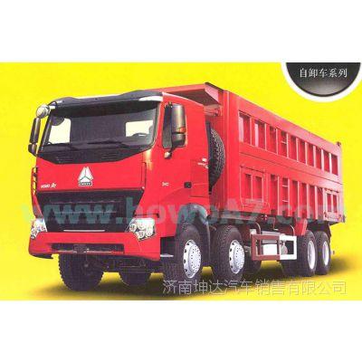 供应豪沃A7 8.5米自卸车|A7 前四后八自卸车价格