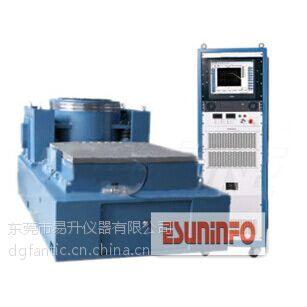 供应青岛电磁式高频振动试验机生产厂家