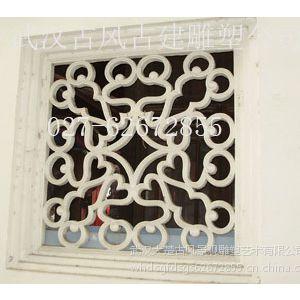 武汉水泥制品厂,围墙窗花,古建雕塑