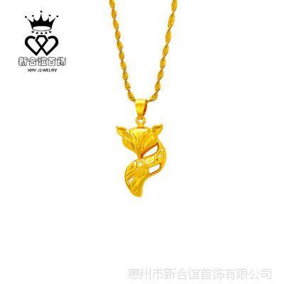 纯黄铜镀24K黄金吊坠 狐狸女士项坠 越南沙金饰品高仿黄金首饰