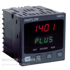 Partlow温控器