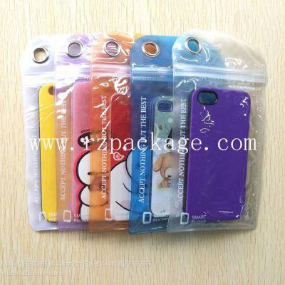 PVC防水袋/电子配件袋