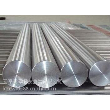 供应进口抗氧化SUS310S不锈钢研磨棒 耐腐蚀0Cr25Ni20不锈钢光棒批发 省心放心不二之选